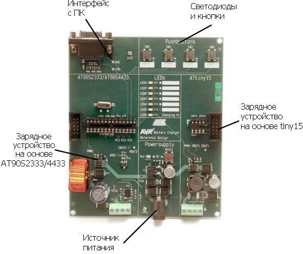 схема автоматического зарядного устройства аккумуляторов для nicd 12v