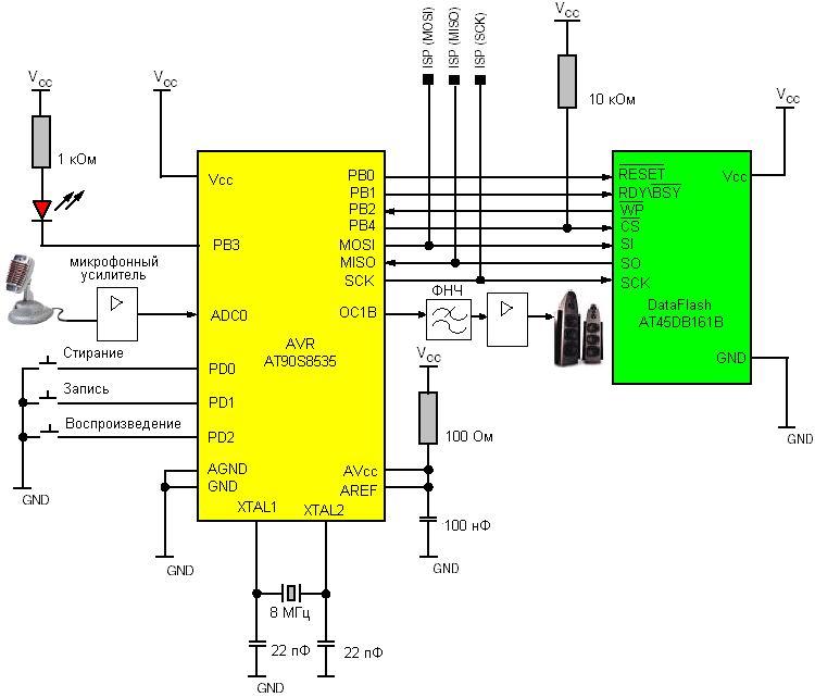 цифровой диктофон схема