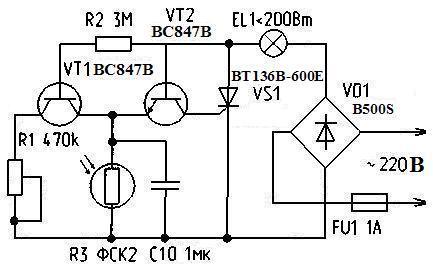 Регулятор освещения лампы накаливания