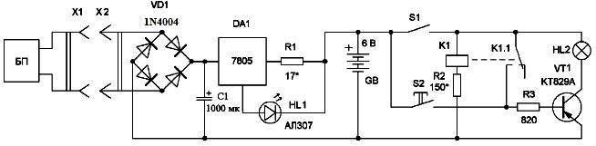 Рис.22 Схема зарядного устройства.  В схеме на рис.22 диодный мост...