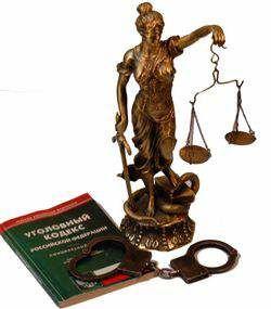 Адвокатура по уголовным делам