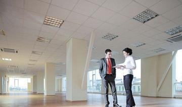 Аренда офисов в бизнес-центрах
