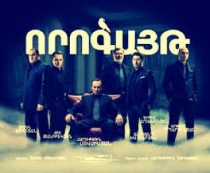 Сайт армянского кино, сериалов, клипов и телешоу