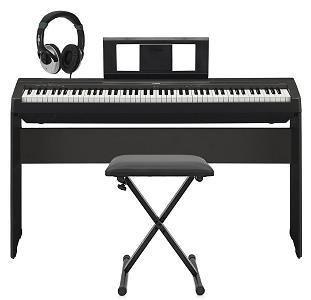 Электронные (цифровые) пианино
