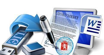 Системы электронной бухгалтерской отчетности