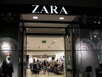 франчайзинг ZARA
