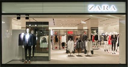 франшиза Zara