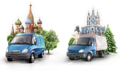 Городские автоперевозки грузов