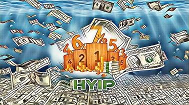 Инвестиционные интернет проекты HYIP