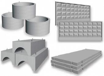 Железобетонные конструкции