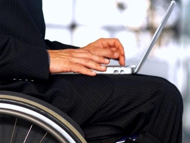 как получить кредит инвалиду 2 группы фото