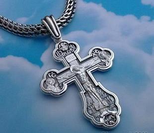 Нательные православные кресты