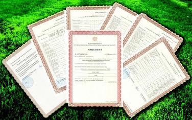 Лицензии на отходы Росприродназдора
