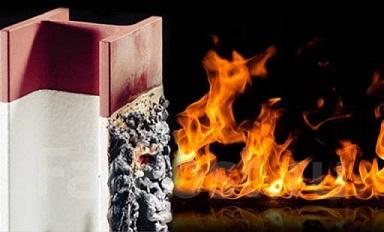 огнезащитные покрытия