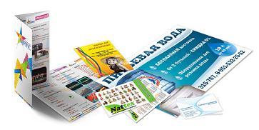 Рекламная печатная продукция