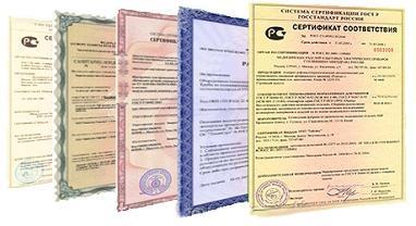 Сертификационные испытания продукции