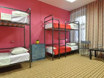 Современные общежития