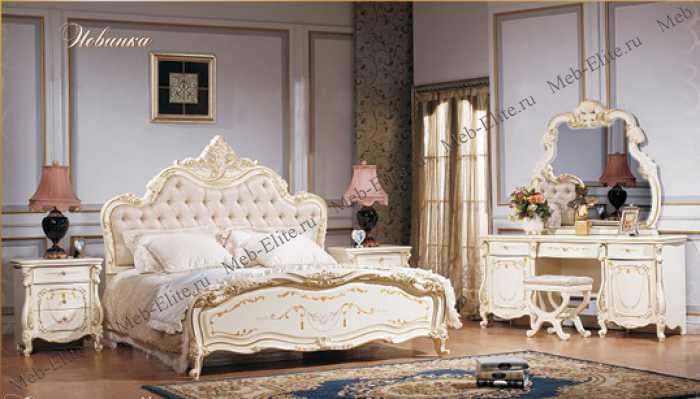 элитные спальни