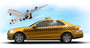 Такси в аэропорт Екатеринбург