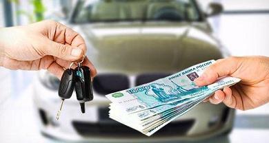 Выкуп авто у владельцев