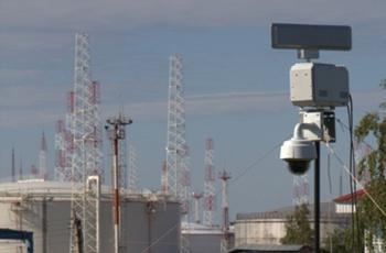 Радарно-оптический комплекс