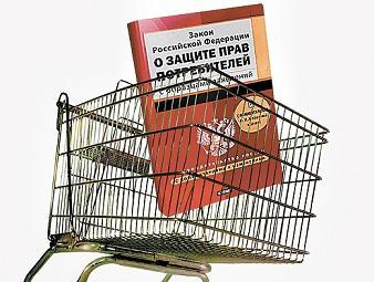Вопросы по защите прав потребителей