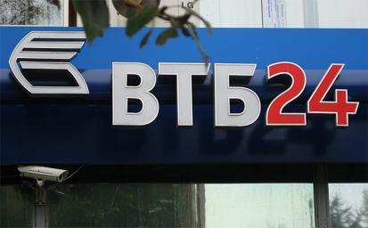 Финансовые продукты банка ВТБ 24