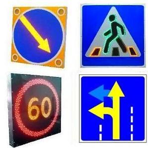 дорожные знаки светодиодные